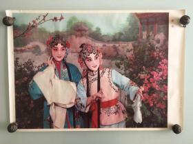 80年代90年代年画收藏 经典戏曲年画收藏 卖水