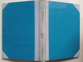 图书情报工作(1980年1-6期)