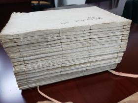 牧令书二十三卷附保甲书四卷(道光楚兴国刻版,白纸,不同于2019年德宝春拍的竹纸版,清初以来名臣循吏州县的施政经验总结。该书是完整版,《牧令书辑要》是删减版