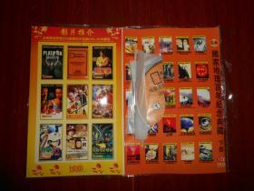 国家地理百年纪念典藏(下部)共7张DVD光盘(测试过 正常播放)
