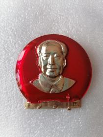 毛主席像章(人民大会堂 正脸像章)