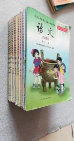 九年义务教育六年制初级小学教科书-语文全6-12册【7册合售,1-4册已售】