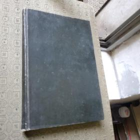 COLLECTED WORKS OF THEODORE VON KARMAN 冯.卡尔曼论文集(第2卷)英文版 精装