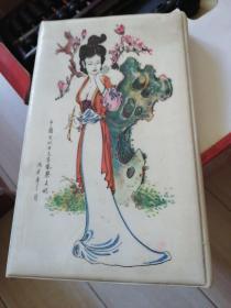 老文具盒(中國古代女文學家蔡文姬圖案、盒內帶鳥圖案和鏡子)