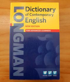 正版现货,Longman Dictionary of Contemporary English, Fifth Edition (Paperback + DVD-ROM) 5th Edition,第五版,带光盘