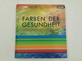 Farben der Gesundheit / Colours of Health & Care 英文和德语对照