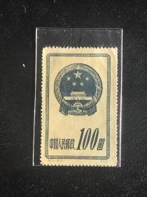特1《国徽》再版散邮票5-1