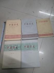50年代历史教科书5本