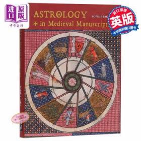 中世纪手稿中的天文学 英文原版 Astrology in Medieval Manuscripts-