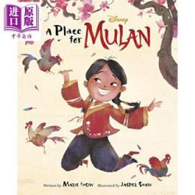 迪士尼:木兰的领地 APlaceforMulan原版电影故事迪士尼花木兰6~8岁 精装 英文原版-
