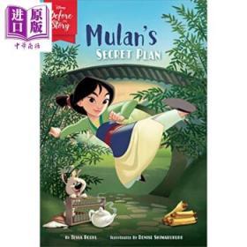 迪士尼:木兰前传DisneyBeforetheStory 花木兰电影预热前传 7~9岁 英文原版-
