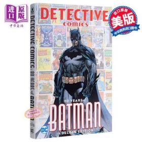 Detective Comics: 80 Years of Batman Deluxe Edition