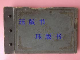 上海美女民国相册,约170张老照片,全部一起。 (有一个补图)