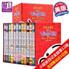 小屁孩日记美版 英文原版Diary of a Wimpy Kid Books1-12全集儿童文学-