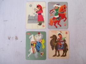 1977年年历日历片【打猎/赛马/学工/采药 4张一套合售】