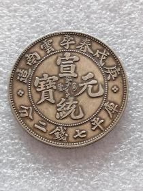 老银元特价.0001