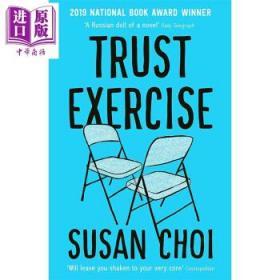 信任练习 美国国家图书奖得主 英文原版 Trust Exercise Susan Choi-