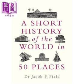 英文 A Short History of the World in 50 Places Jacob-
