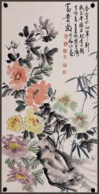 【张君秋、李世麟、魏喜奎、刘雪涛、李砚秀】老一辈书画家  合作,花卉