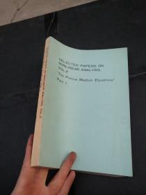 非线性分析论文集 第8卷 (非线性发展方程)第2部分 英文版