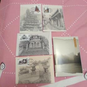 长江三峡库区古迹雕刻版极限明信片