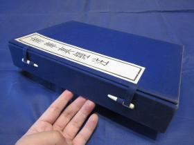 匠尤★1988年《南华真经注》线装1函全5册,大16开本印量380套,这套是目前孔网在售的唯一的真正的初印本,中华书局一版一印私藏品不错。