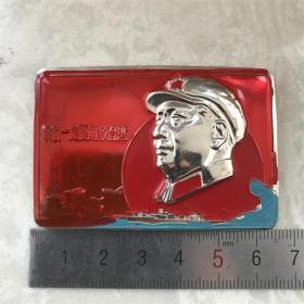 红色纪念收藏文革时期毛主席像章胸针我们一定要解放台湾5号方版
