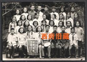 五十年代,四川省成都,中学师生合影老照片
