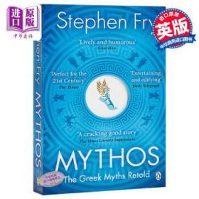 神话:古希腊神话的复述 英文原版 Mythos Greek Myths Retold-