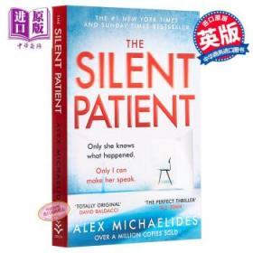沉默的病人 英文原版 The Silent Patient 小说 Alex Michaelides-