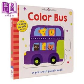 Puzzle and Play 拼图拼拼书 颜色巴士 Color Bus 纸板书 英文原版 3-6岁-