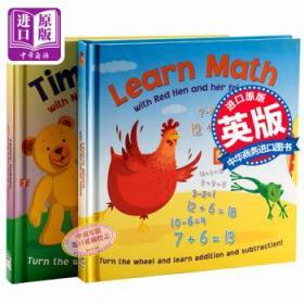 幼儿数学启蒙操作书2册 转转书 英文原版Learn Mathhs With Red-