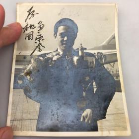 容国团(1937-1968)中国乒乓球乃至中国体育界第一个世界冠军 照片一张