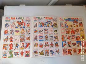 游戏牌:90最新希瑞大战超人 90最新超人大战变形金刚(整版)