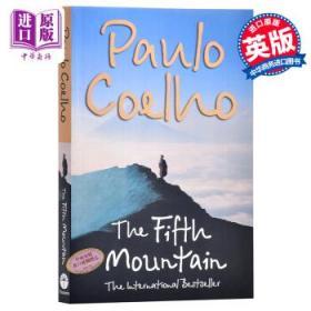 第五座山 英文原版 The Fifth Mountain 保罗·柯艾略小说-