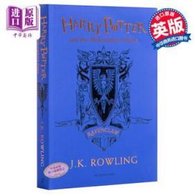 拉文克劳 哈利波特与魔法石 英文原版 Harry Potter-