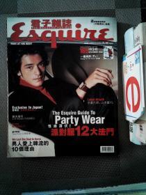 君子杂志 NO.169