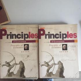 经济学原理(上下册)(英文珍藏版)