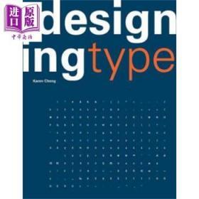 设计类型 英文原版 Designing Type-