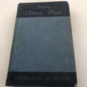 英文版;著名的中国戏剧 插图插图多多!