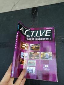 积极英语阅读教程4