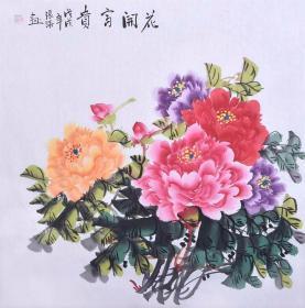 张涛  牡丹 富贵吉祥 花开富贵 多款  部分实物与图片有偏差,老师手绘多副作品
