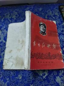 东方红歌声(2) 北京邮电学院