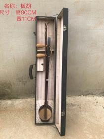乡下淘来老板胡,保存完好 音质好 器形别致 ,北京民族乐器厂生产 73年9月出厂