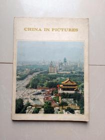 China in Pictures 中国一览
