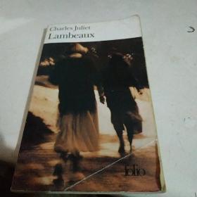 Lambeaux