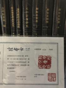 陈寅恪文集:纪念版(全十册)(精)原箱