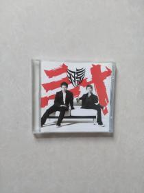 羽泉 三十 CD 光盘【正版 现货】