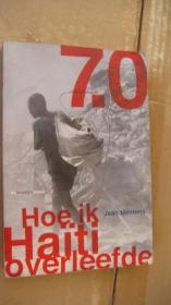 Hoe ik Haiti Overleefde 荷兰语原版  插图本