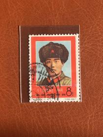 """纪123《毛主席的好战士-刘英俊》信销散邮票6-1""""刘英俊同志像"""""""